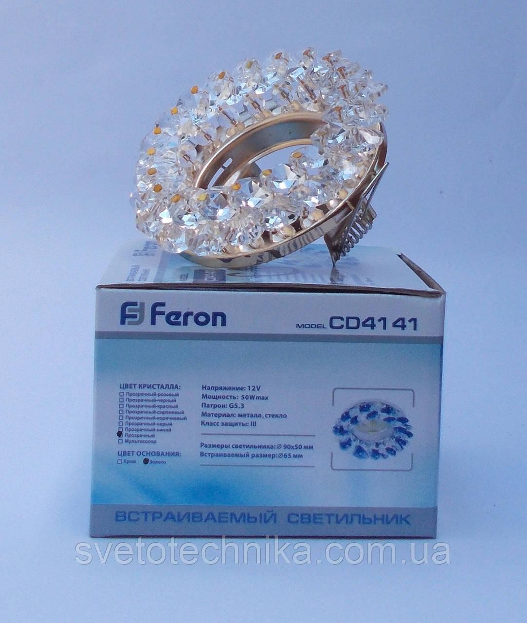 Встраиваемый  светильник Feron CD4141 MR16 (цвет корпуса прозрачный, золото)