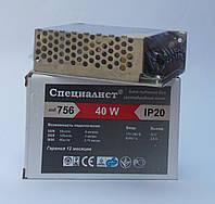 Блок питания для светодиодной ленты СПЕЦИАЛИСТ 12V 40W IP20