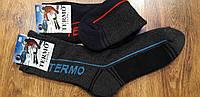 """Підліткові термошкарпетки"""" THERMO socks"""" 36-40, фото 1"""