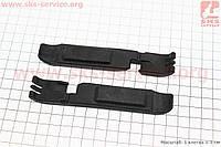 Лопатки бортировочные 2 шт, с возможностю снятия замка цепи, пластмассовые к-кт, черные