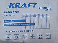 Биметаллические радиаторы Kraft
