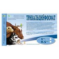 Трикальцийфосфат 1 кг