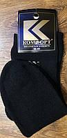"""Чоловічі махрові шкарпетки""""Комфорт"""" 36-40"""