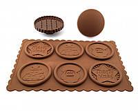 Форма силіконова для печива з шоколадом, фото 1