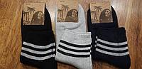 """Чоловічі махрові шкарпетки """"Bob Marley"""" Туреччина 40-43"""