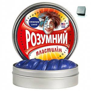 Умный магнитный пластилин Magnetic Putty - Синий
