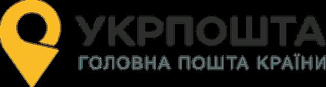 логотип укрпошта