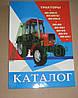 Каталог трактора ЮМЗ-8080