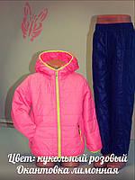 Детский костюм осень-весна № 5004