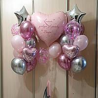 Набор гелиевых шаров на выписку #42 с сердцем 90 см диаметр