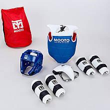 Набор экипировки для тхэквондо детский MTO (синий, S-0)