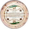 Закваска для сыра Качотта 1000 л