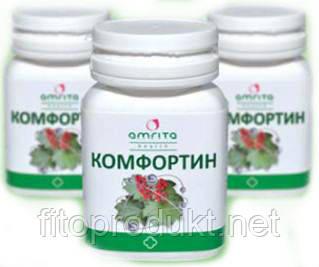 Синдром хронической усталости? Комфортин поможет ВАМ! - Фитопродукт в Киеве