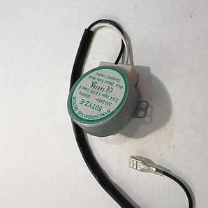 Запчасть мотор льодогенератора кубикового льда (под шлиц), Kitchen Line (марки Hendi 271551)