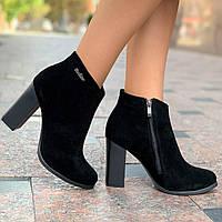 Женские ботильоны ботинки замшевые кожаные демисезонные черные ( код 6778 )