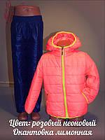 Яркий демисезонный костюм для девочки № 5008