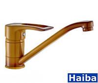 Смесители для умывальника Haiba Hansberg 004-15 Coffee