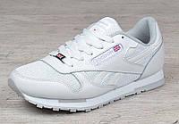 Кроссовки мужские кожаные Reebok Classic Leather white сетчатые белые, Белый, 45