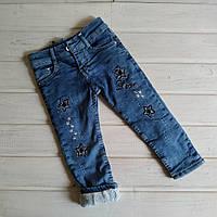 ✅Джинсы для девочки синие утеплённые Джинсы на меху детские  размеры 98 104 116