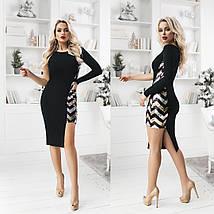 """Облегающее асимметричное платье """"Vector"""" с пайетками (3 цвета), фото 2"""