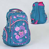 Рюкзак школьный с 2 отделениями и 3 карманами, мягкая спинка SKL11-186048