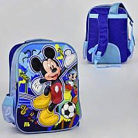 Рюкзак школьный с 2 отделениями и 2 карманами, мягкая спинка - 186080
