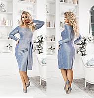 """Приталенное трикотажное миди-платье """"Alberta"""" с люрексом и юбкой на запах (большие размеры)"""