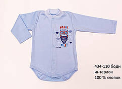 Боди (человечки, бодик) для новорожденных OBABY (434-110)