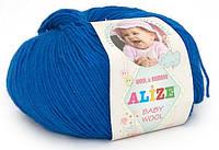 """Детская пряжа Alize Baby Wool """"141"""" для Ручного Вязания"""