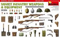 1:35 Оружие и амуниция советской пехоты, MiniArt 35304;[UA]:1:35 Оружие и амуниция советской пехоты, MiniArt