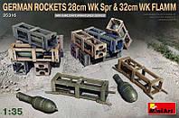 1:35 Немецкие реактивные снаряды, MiniArt 35316;[UA]:1:35 Немецкие реактивные снаряды, MiniArt 35316