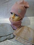 Зимняя шапочка для девочки с напылением и шарфиком баф, фото 3