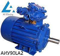 Взрывозащищенный электродвигатель АИУ90LА2 1,5кВт 3000об/мин