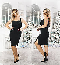 """Облегающее клубное мини-платье на бретельках """"Leyla"""" с бахромой (большие размеры), фото 2"""