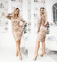 """Нарядное облегающее платье """"Taira"""" с вышивкой и длинным рукавом (большие размеры), фото 3"""