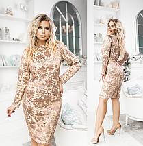 """Нарядное облегающее платье """"Taira"""" с вышивкой и длинным рукавом (большие размеры), фото 2"""