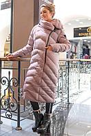 Пуховик-одеяло женский зимний Михаэлла Nui Very