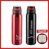 Термос бутылка Sport Cup для напитков 500 мл с трубочкой поилкой спортивная термокружка стальная + подарок!