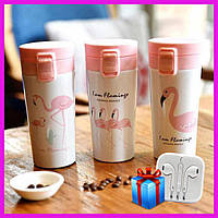 """Термос """"Фламинго"""" с ситечком 380 мл термокружка с поилкой для чая кофе + наушники в подарок!"""