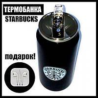 Термос Starbucks с трубочкой 500 мл кружка Старбакс термобанка черная + наушники в подарок!