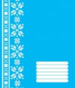 Тетрадь 12 л/клетка Polisvit, Эко-голубая, 677858