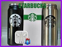 Термос Starbucks с трубочкой 500 мл кружка Старбакс термобанка + наушники в подарок!
