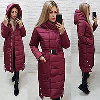 Пуховик одеяло зимний на молнии + кнопки матовый арт. M032 бордовый / вишневый / марсала / бордо