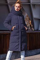 Пуховик-одеяло женский зимний Невада Nui Very