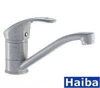 Смесители для умывальника Haiba Mars 004-15 Maccoffee