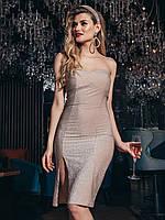 Вечернее коктейльное блестящее платье бежевое мини с открытыми плечами 42 44 46