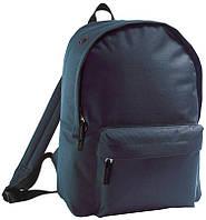 Рюкзак молодежный SOL'S RIDER кобальт , магазин рюкзаков