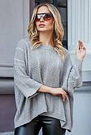 Повседневный женский свитер серый, р.42-52, вязка