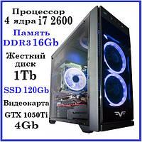 Игровой компьютер Core i7 2600 4 ядра 8 потоков / DDR3-16GB / HDD-1TB / SSD-120GB / GeForce GTX 1050Ti 4GB
