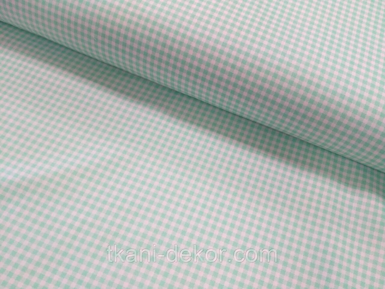 Сатин (хлопковая ткань) мелкая зеленая клеточка (85*160)